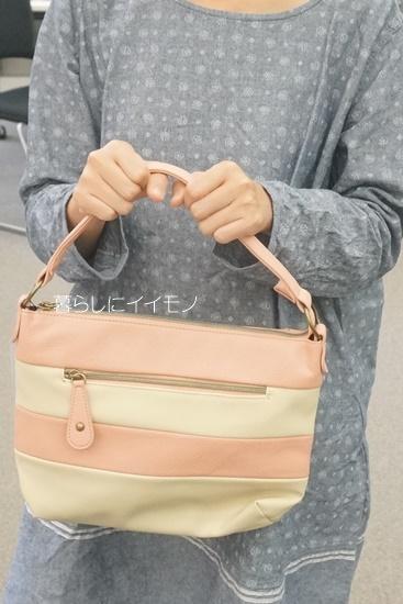 bag5way4