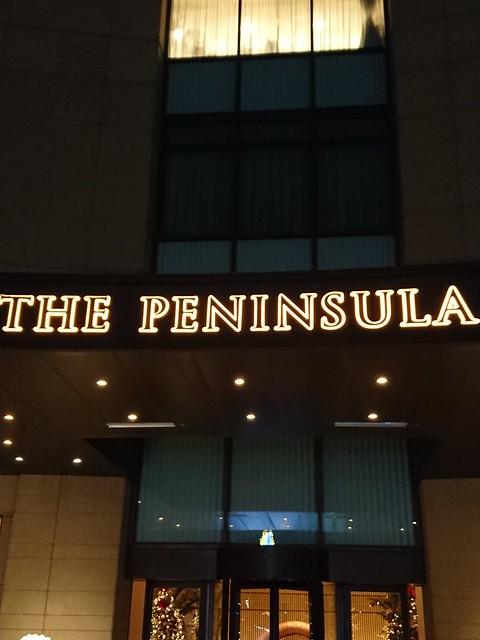 THE PENINSULA Tokyo 01