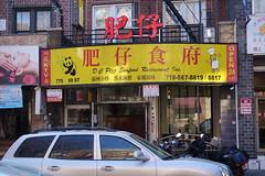 DC PlJJ Seafood Restaurant   770 59th St   Sunset Park   Brooklyn   NYC