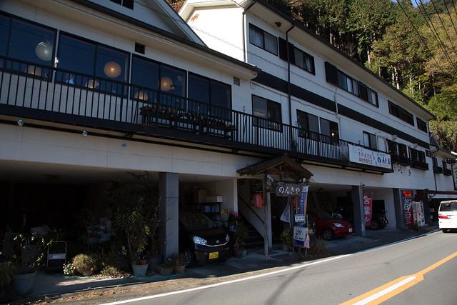 のんきや ラーメン #tokyo島旅山旅