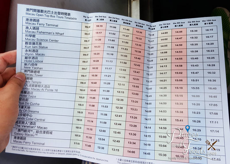 macau open top bus schedule
