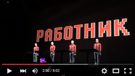 Kraftwerk 3D Europatour im Haus Auensee Leipzig
