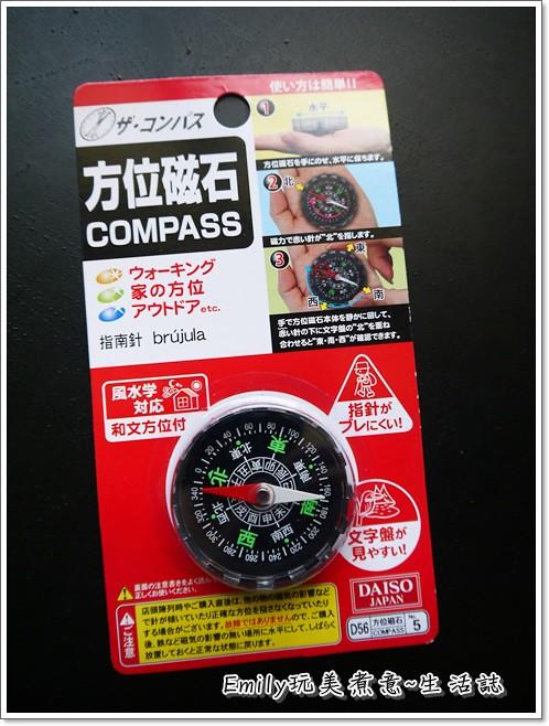 P1280970