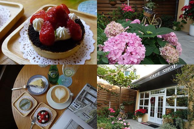 彰化社頭-四季花園咖啡廳 (1)