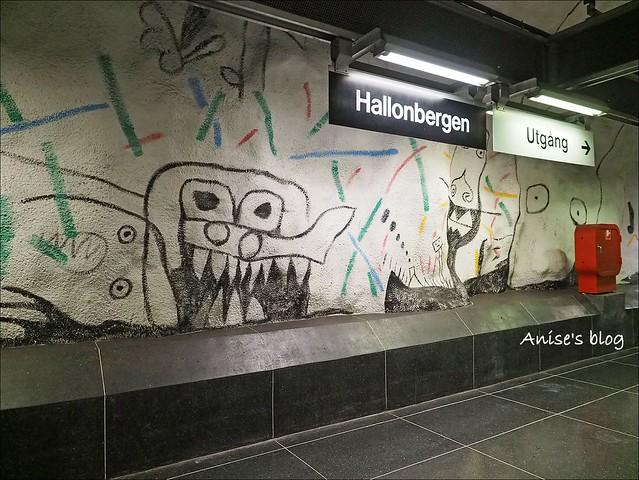 斯德哥爾摩藝術地鐵026