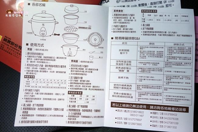 【鍋寶 不鏽鋼分離式11人份電鍋-玫瑰金 (5).JPG