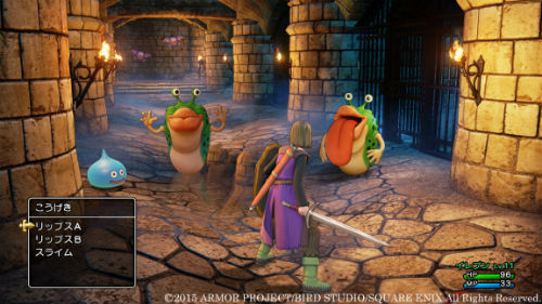 Dragon Quest 11 screenshots released