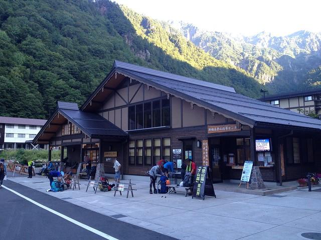西穂高岳 新穂高登山指導センター