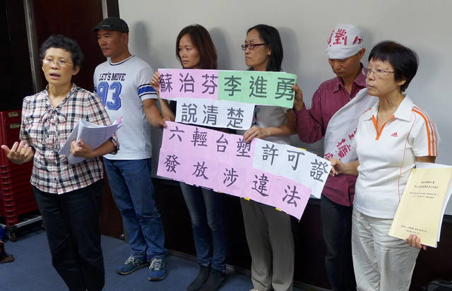 環團希望雲林縣長對所核可的空污許可提出進一步說明。攝影:陳文姿。