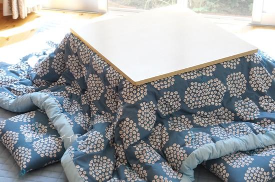 kotatsubuton033