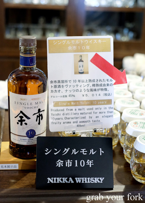 10 year old single malt Yoichi Nikka Whisky