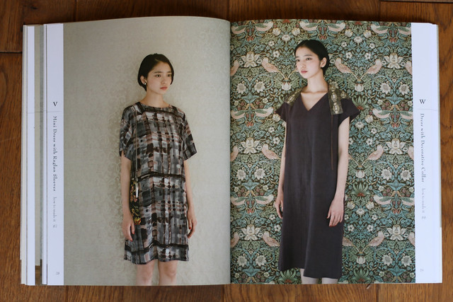 Stylish Party Dresses by Yoshiko Tsukiori