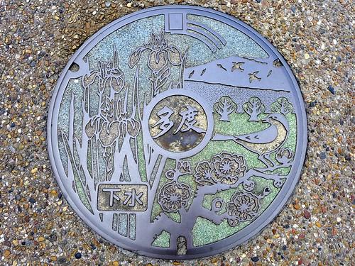 Tado Mie, manhole cover (三重県多度町のマンホール)