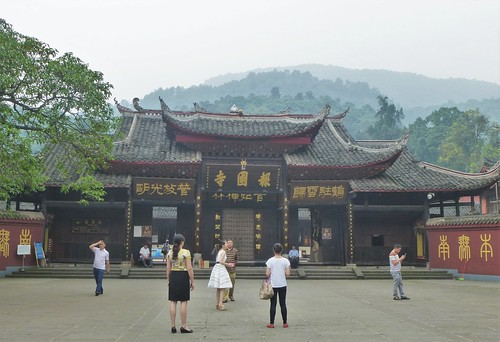 CH-Emeishan-jr1-Baoguo (2)