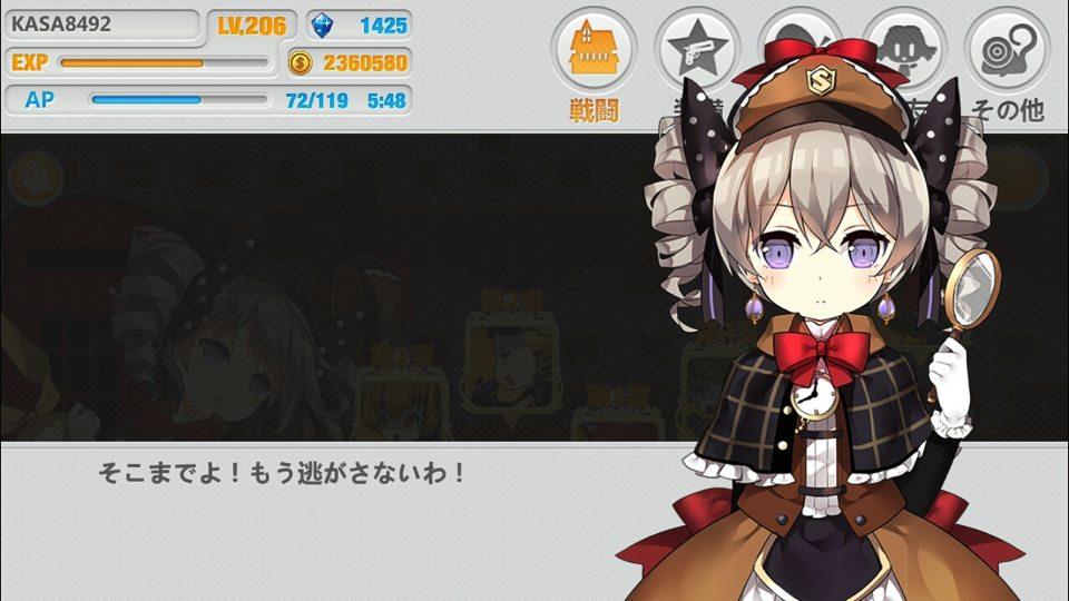 探偵少女_21