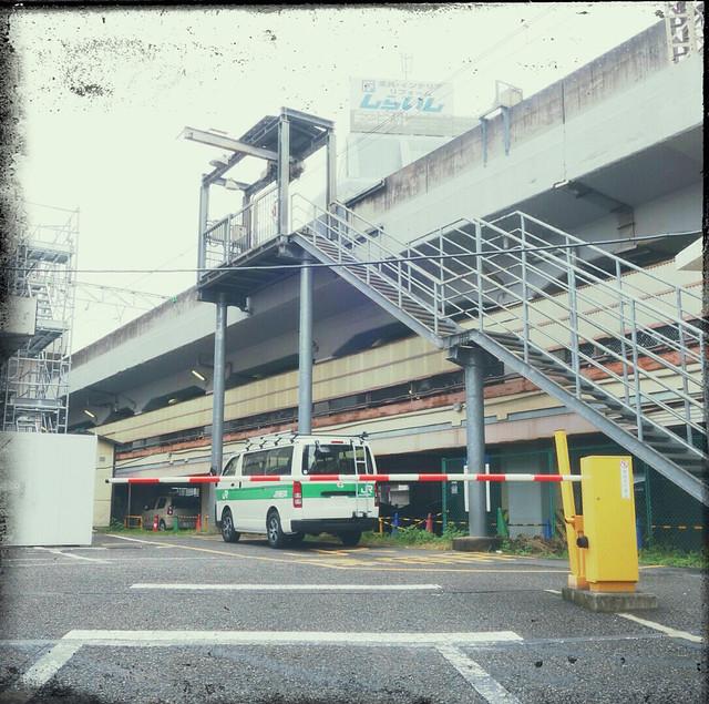Barrier gate for car parking