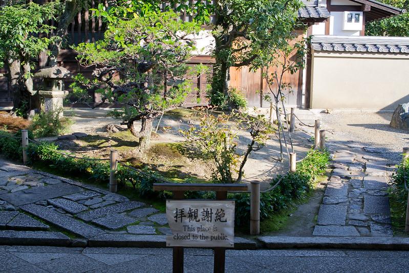 Closed sign, Daitoku-ji, Kyoto | packmeto.com