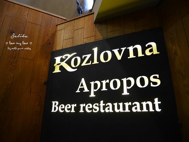 布拉格餐廳牛排 (4)
