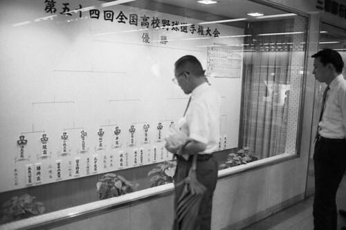 FZ C8 16 009.12 大阪市天王寺区