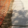 Construct webbing and shadows. #lightandshadow #framinghamstate #underconstruction
