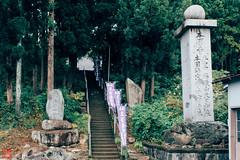 Photo:IMG_1584-2 By zunsanzunsan