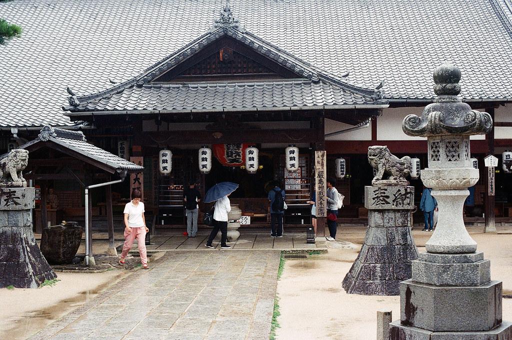大願寺 嚴島(Itsuku-shima)広島 Hiroshima 2015/08/31 在厳島神社旁邊。  Nikon FM2 / 50mm Kodak UltraMax ISO400 Photo by Toomore