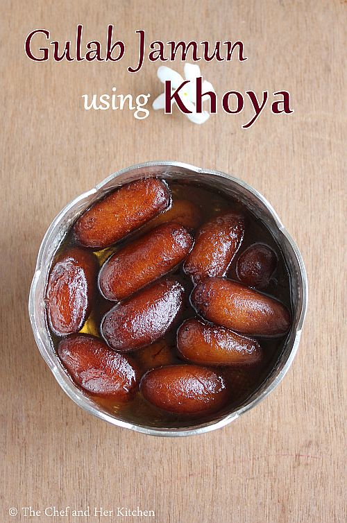 gulab jamun using khoya