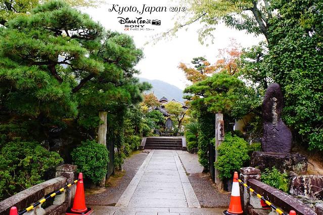 Kyoto - Arashiyama 04