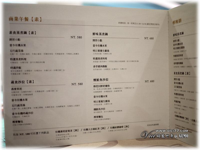 0917棉餐廳011