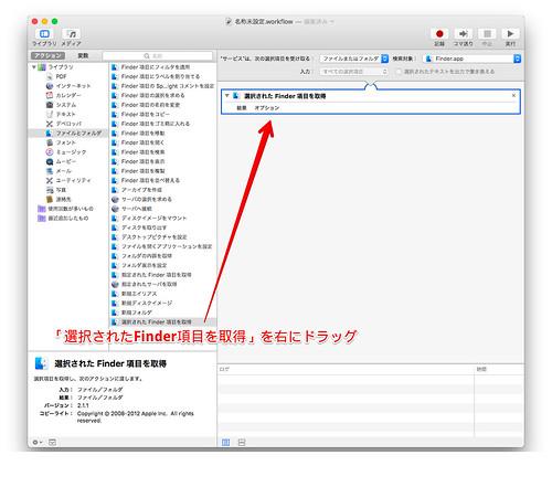 mac-photo-export007