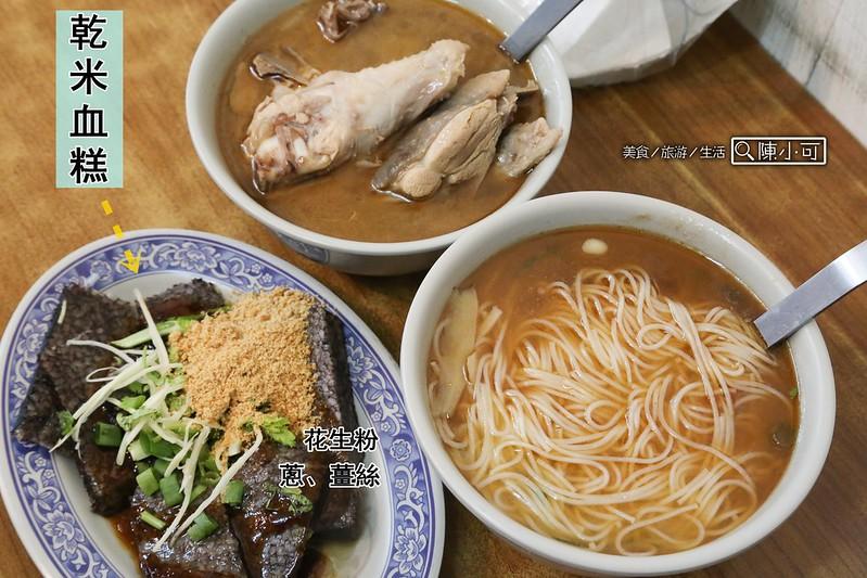 【新北市好吃麻油雞】雙城美食一條街。來自晴光市場裡的好吃麻油雞(三重店)