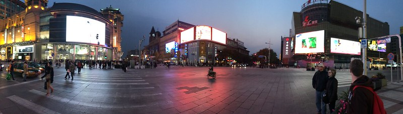Retail area in the evening. Intersection of Donganmen St and Wangfujing St.