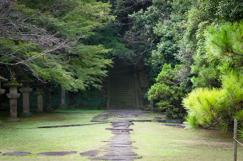 Kitaoka park