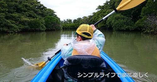 石垣島、宮良川カヌー