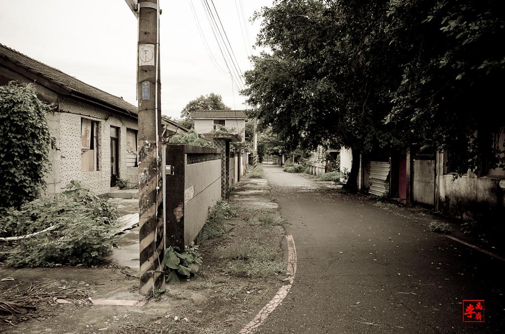 改建前的鳳山黃埔新村