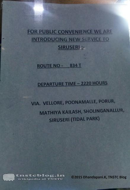 Bangalore to Chennai Siruseri