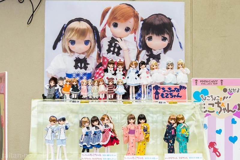 Dollshow44浜松町FINAL-MAMACHAPP-DSC_0975