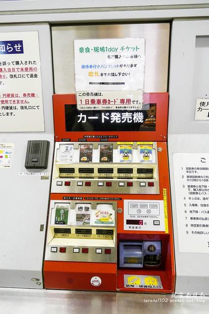 0402D8京都醍醐寺-1160231