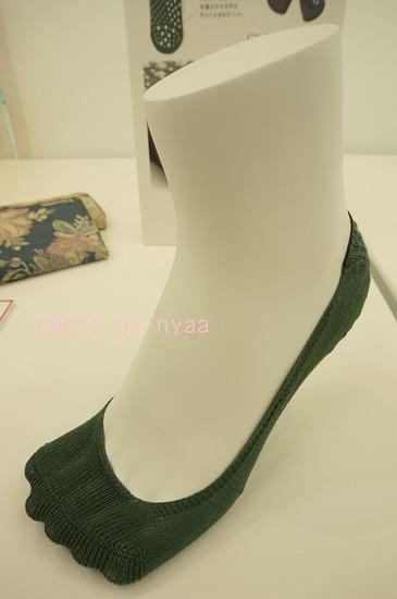 gohonyubi028