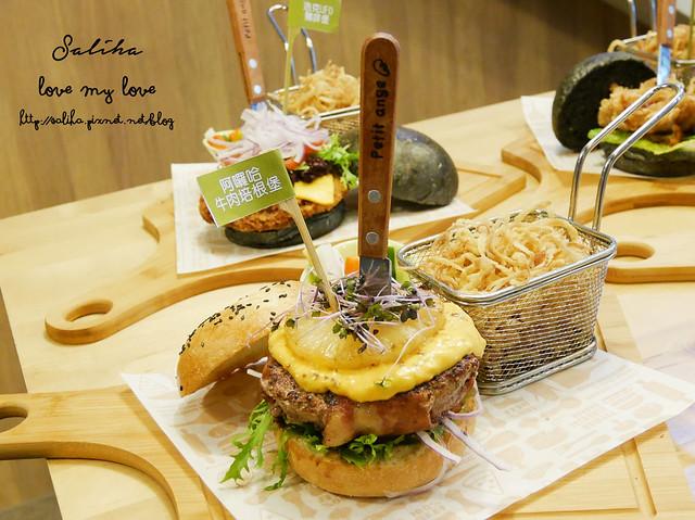 台北內湖東區好吃漢堡費尼餐廳 (6)
