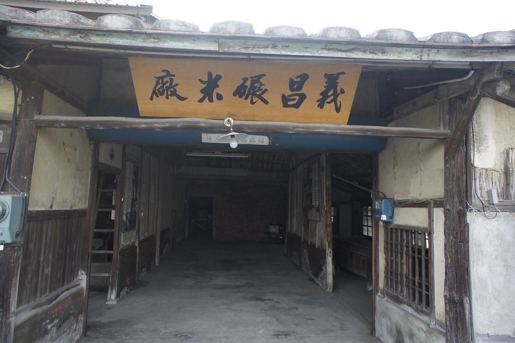 台南市後壁區無米樂故鄉 (24)