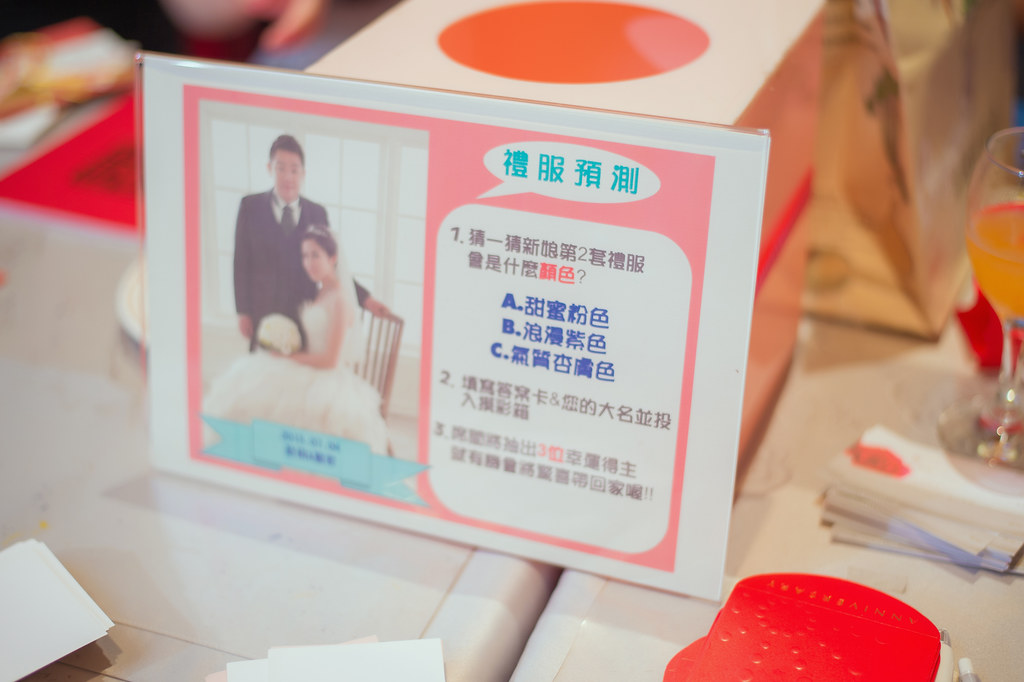 20150704堃棋&麗君-內湖典華婚禮紀錄 (451)