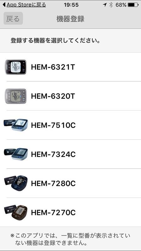 omron HEM-6321T 15
