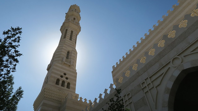 al ain mosque in city