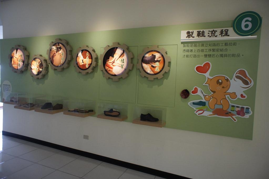 台中西屯區鞋寶觀光工廠 (19)