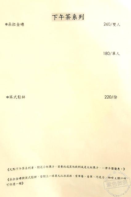 20151008_171428