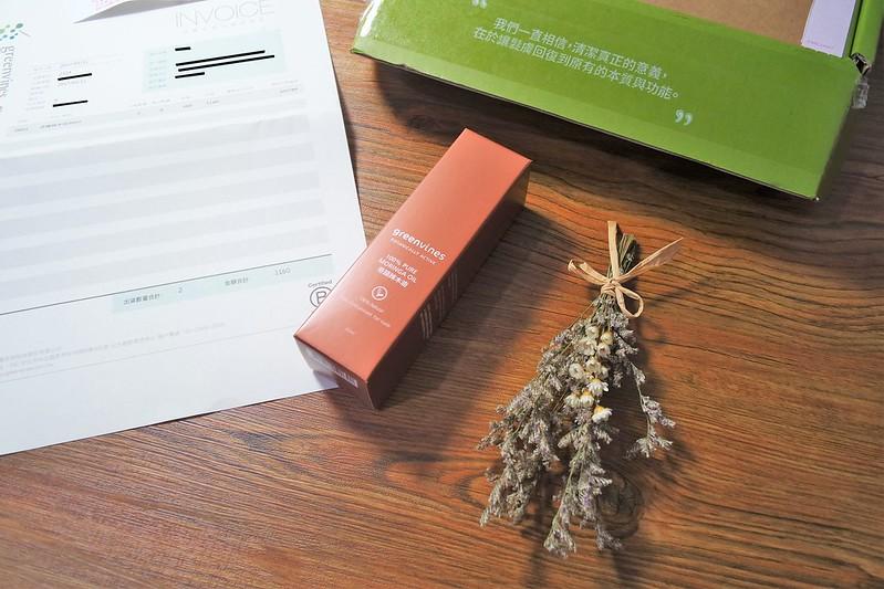 辣木油产品照 (20)