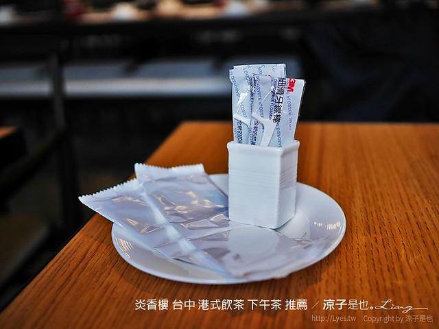 炎香樓 台中 港式飲茶 下午茶 推薦 1