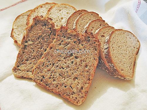 ベッカライブロートハイムシュニッテンライ麦パンの詰め合わせ写真画像