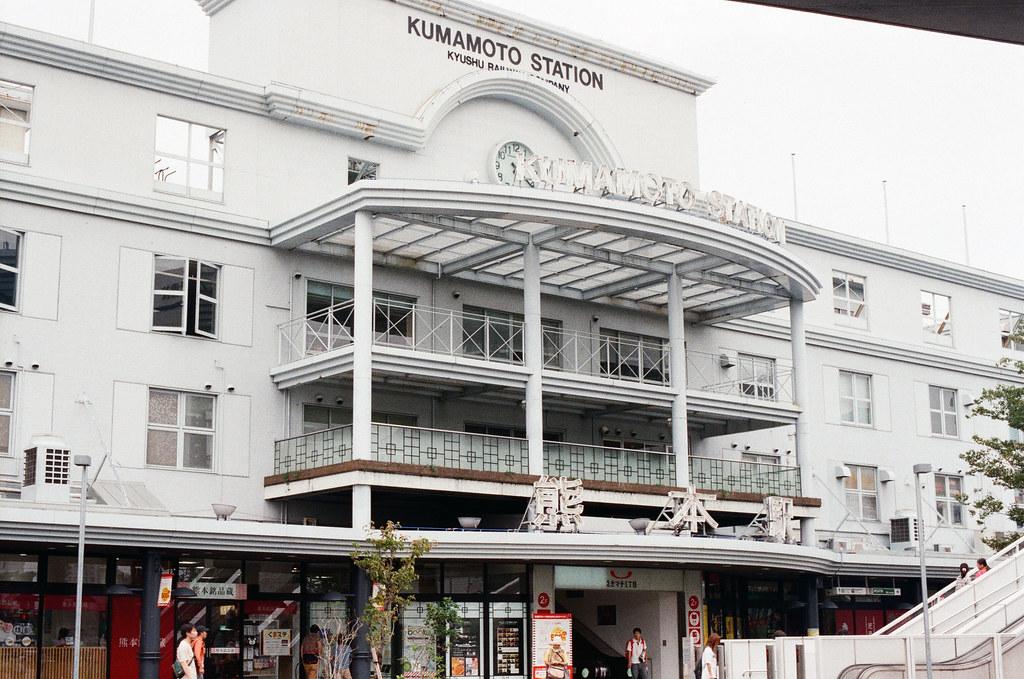 熊本駅 Kumamoto